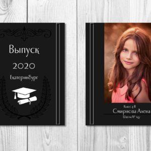 Мокап Academic выпускной альбом для начальной школы обложка
