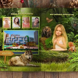 Выпускной альбом Трюмо для детского сада Пушкин