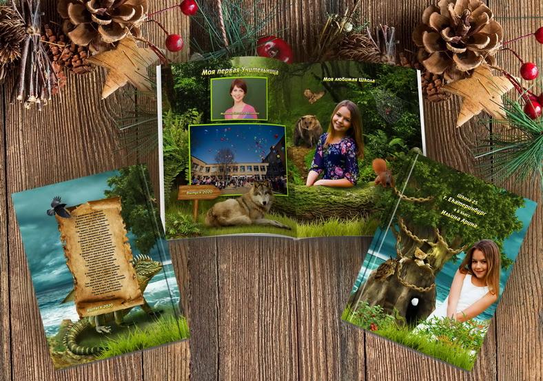 Выпускная фотокнига У Лукоморья дуб зеленый (Школа обложка)