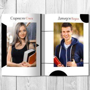 Мокап Academic выпускной альбом для школьников и студентов Разворот