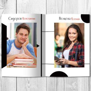 Мокап Academic выпускной альбом для школьников и студентов Разворот1