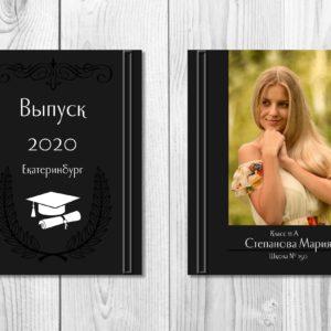 Мокап Academic выпускной альбом для школьников и студентов обложка