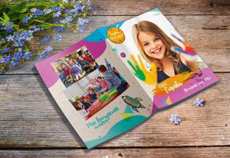 выпускной альбом для детского сада обложка 1 Memories
