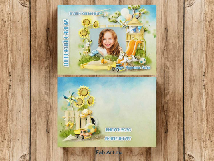 выпускной альбом для детского сада обложка 2 Подсолнухи
