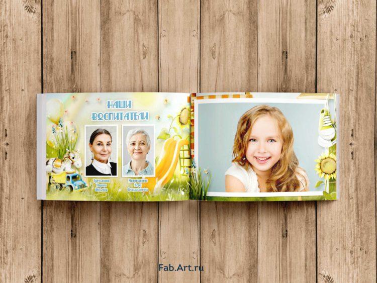 выпускной альбом для детского сада разворот Подсолнухи