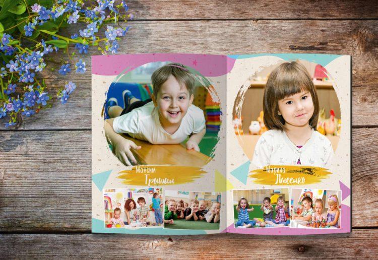 выпускной альбом для детского сада разворот Memories