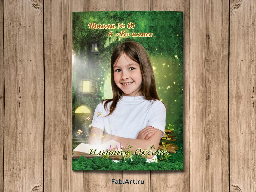 выпускной альбом для начальной школы Лесная сказка обложка1