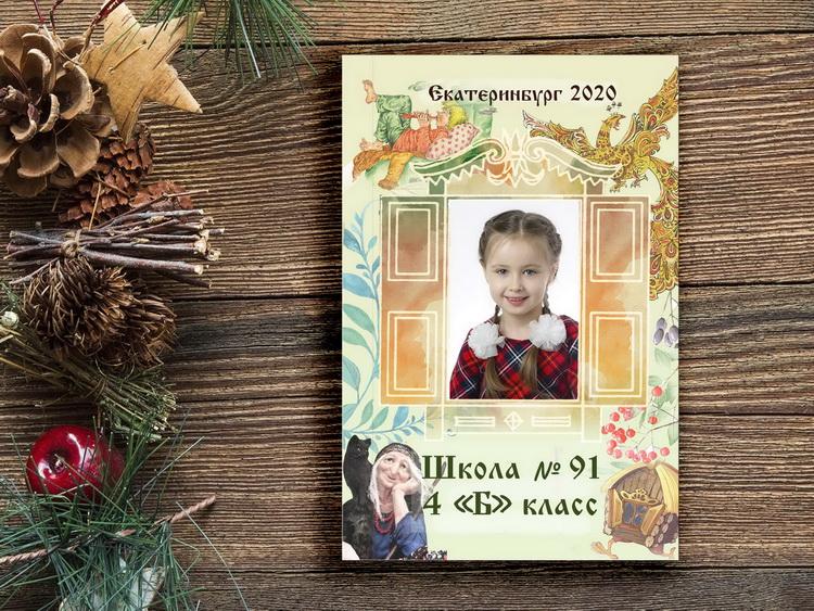 выпускной альбом для начальной школы картинка