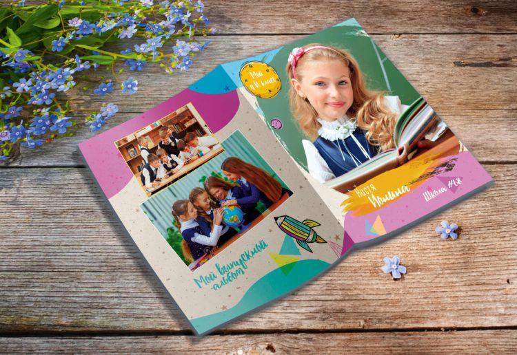 выпускной альбом для начальной школы обложка Memories