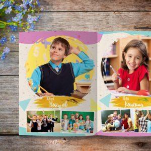 выпускной альбом для начальной школы разворот Memories