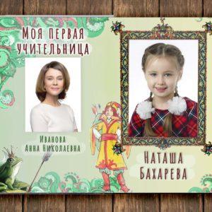 выпускной альбом для детского сада и начальной школы