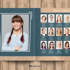 выпускной альбом для школьников 11 класса Лови момент разворот