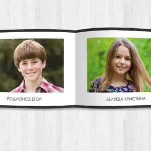 выпускной альбом для школьников 4 класса Impressoins разворот
