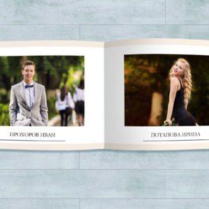 выпускной альбом для 11 класса Выпускник Разворот Мокап