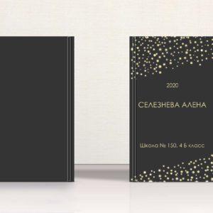 выпускной альбом для школьников 4 класса Impressoins обложка