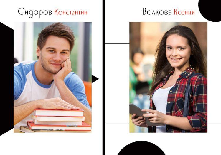 Academic выпускной альбом для школьников и студентов Разворот