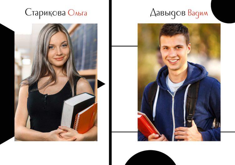 Academic выпускной альбом для школьников и студентов Разворот1