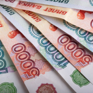 one-thousand-rubles-banknotes